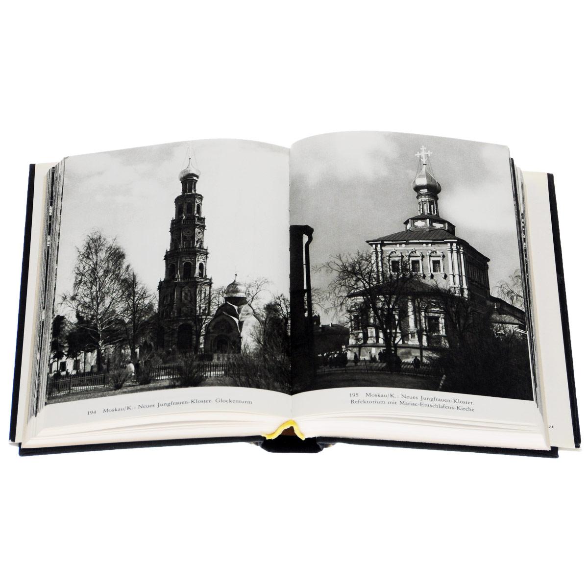 Kunstdenkmaler in der Sowjetunion: Moskau und Umgebung: Ein Bildhandbuch