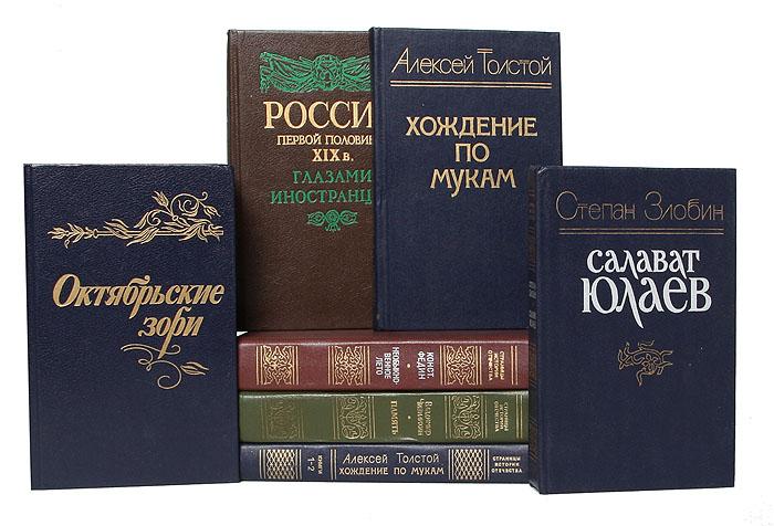 """Библиотека """"Страницы истории Отечества"""" (комплект из 16 книг)"""