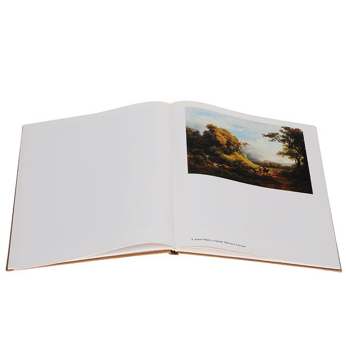 Венгерская живопись XIX века