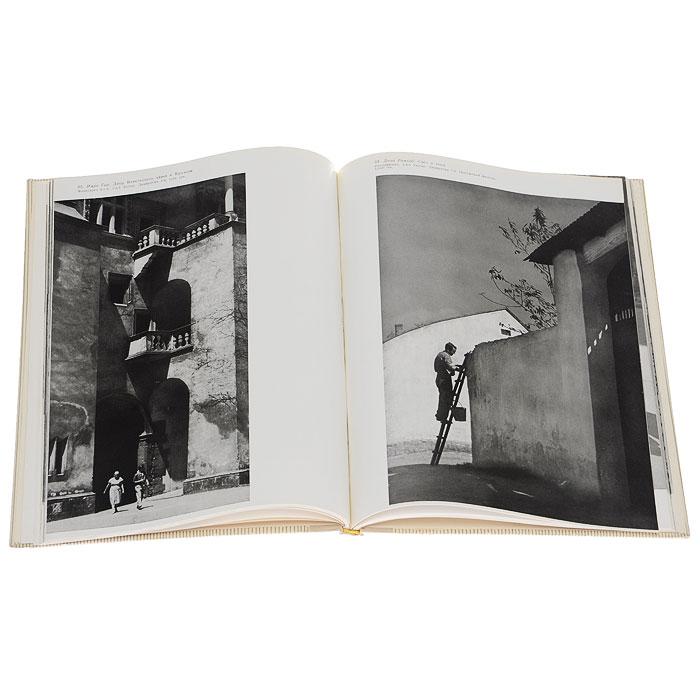 Венгерское фотоискусство. 1959-1960