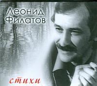 ������ �������. ����� (���������� MP3)