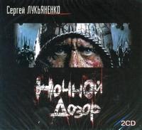 ������ ����� (���������� MP3 �� 2 CD)