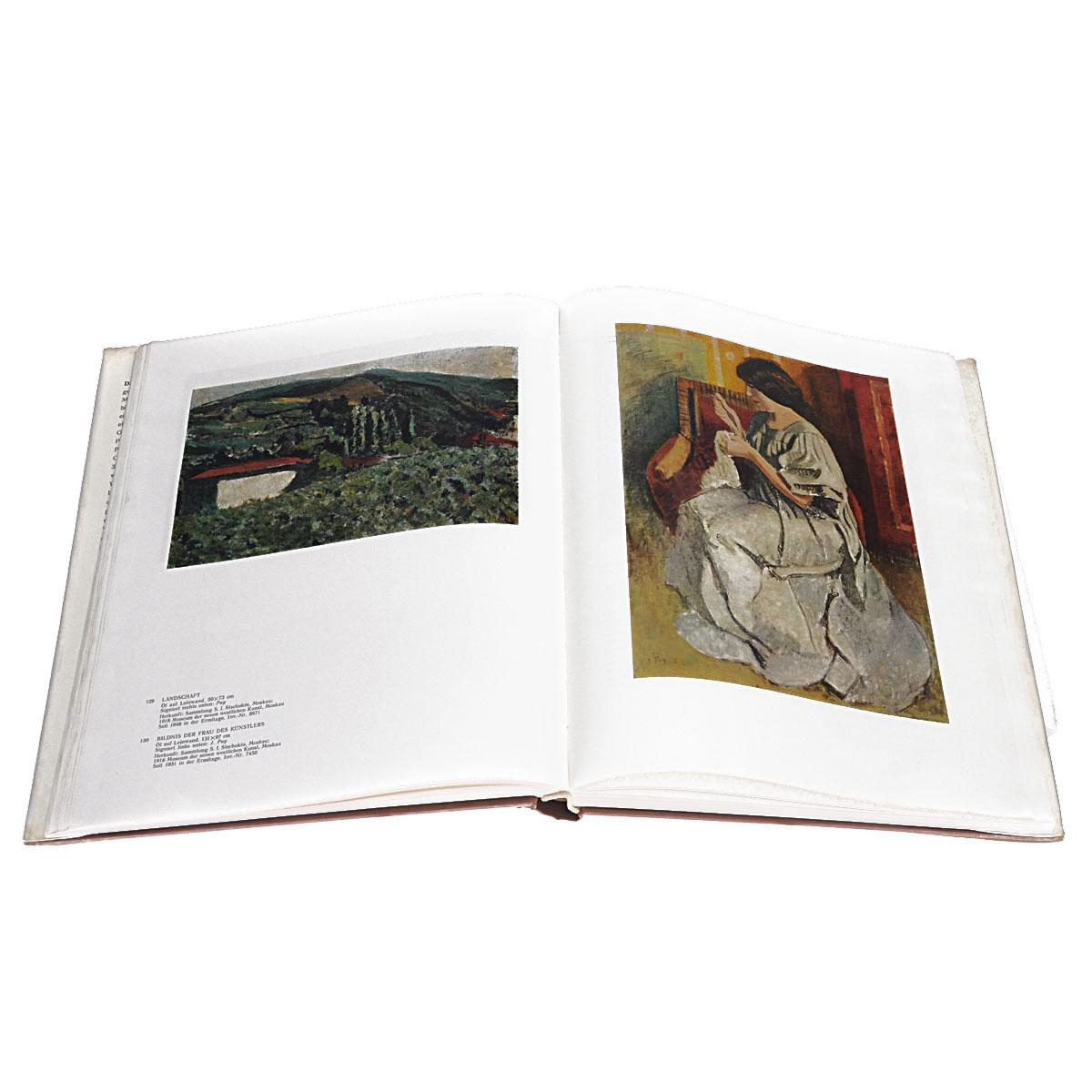 Franzosische Malerei der zweiten Halfte des 19. und Anfang des 20. Jahrhunderts: Die Ermitage Leningrad