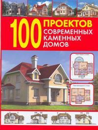 100 �������� ����������� �������� �����