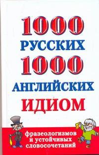 1000 ������� � 1000 ���������� �����, �������������� � ���������� ��������������