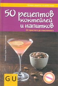 50 �������� ��������� � ��������. �� �������� �� �����������