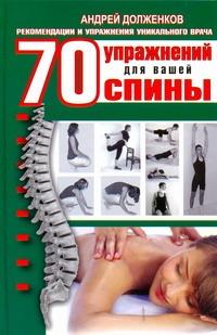 70 ���������� ��� ����� �����