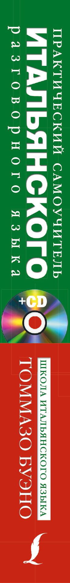 ����������� ����. ������������ ����������� (+ ��������� CD)