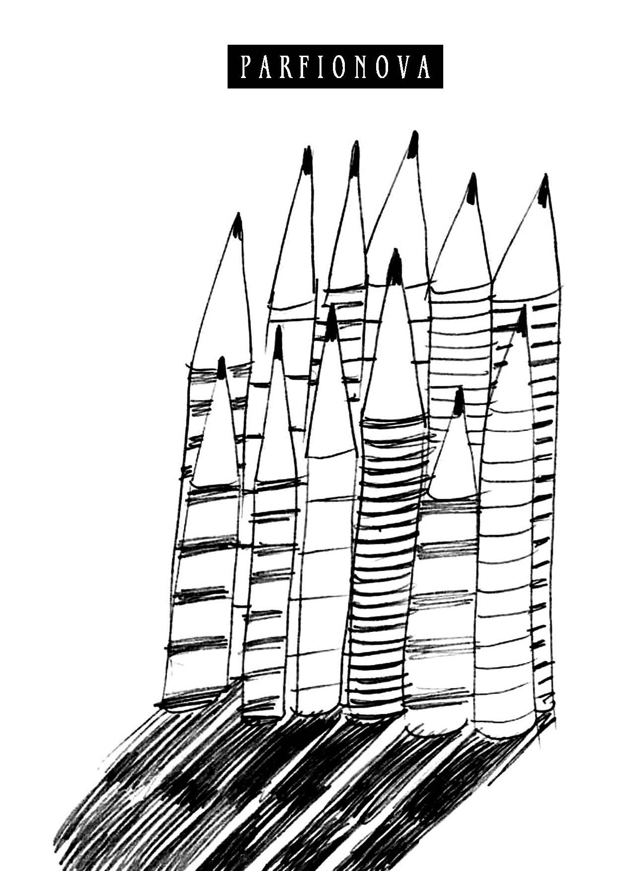 12 карандашей. Блокнот для записей
