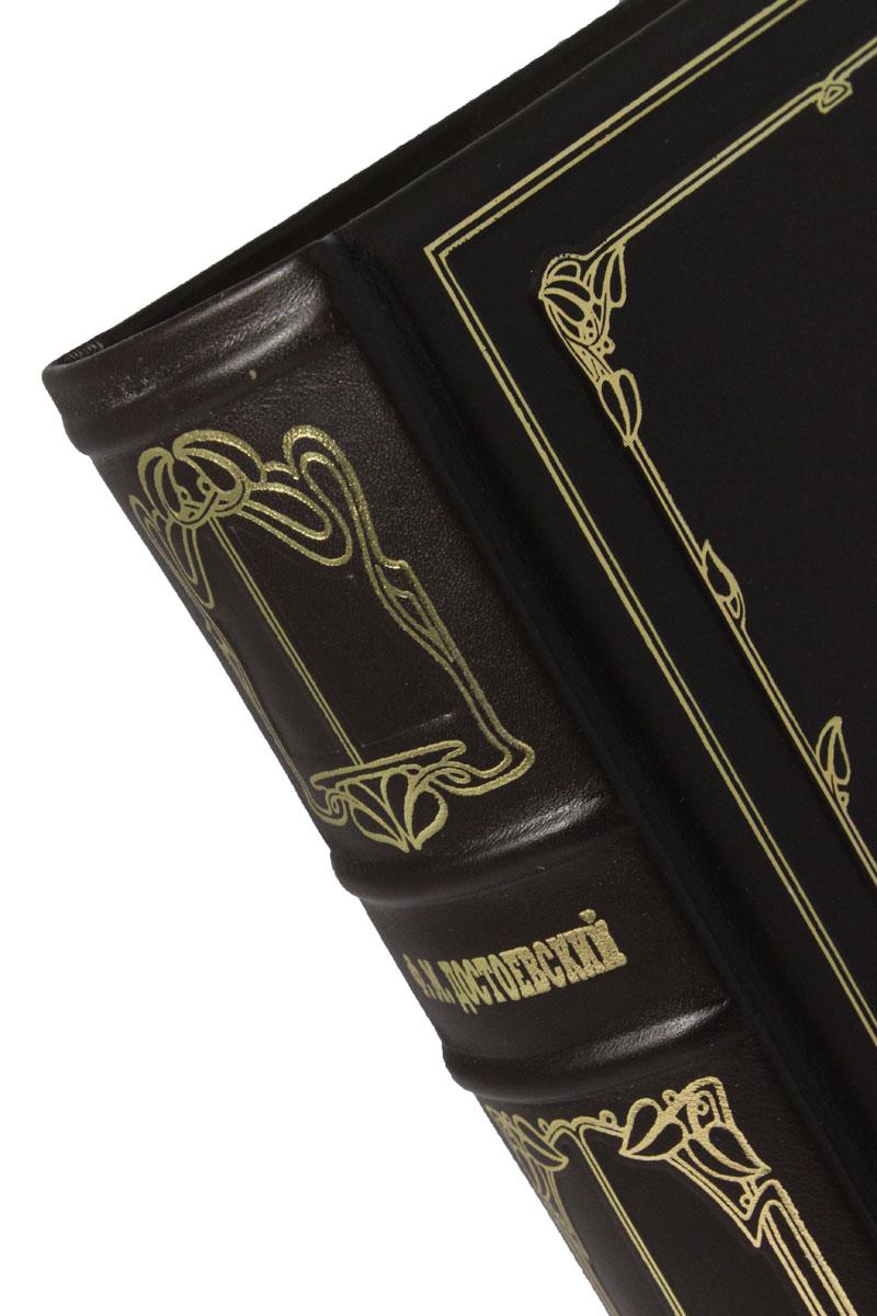 Ф. М. Достоевский. Собрание сочинений в 10 томах (эксклюзивный подарочный комплект)