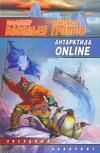 ���������� Online