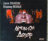 ������� ����� (���������� MP3 �� 2 CD)