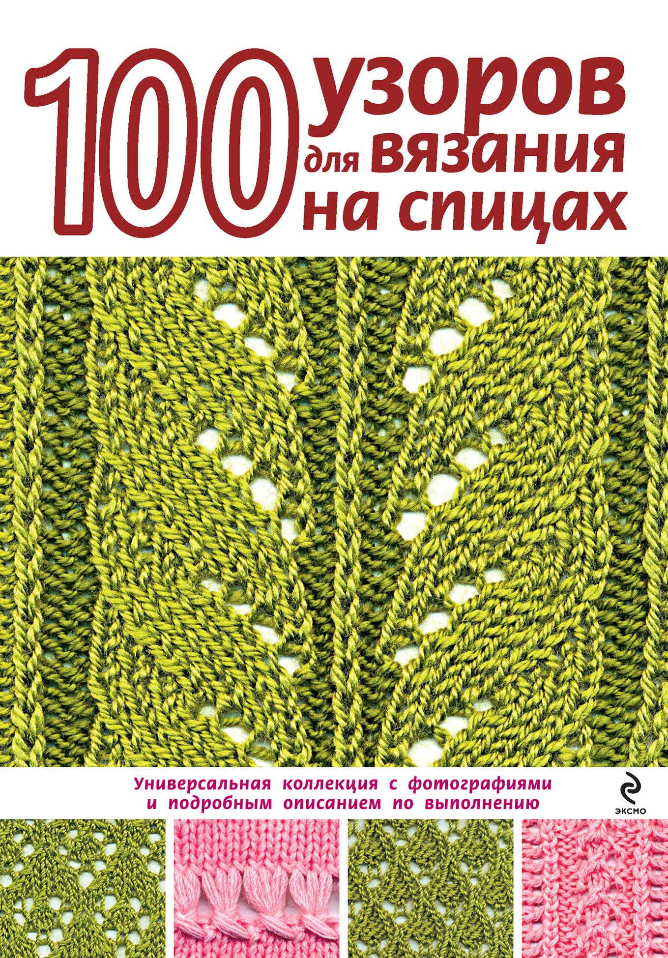 100 ������ ��� ������� �� ������