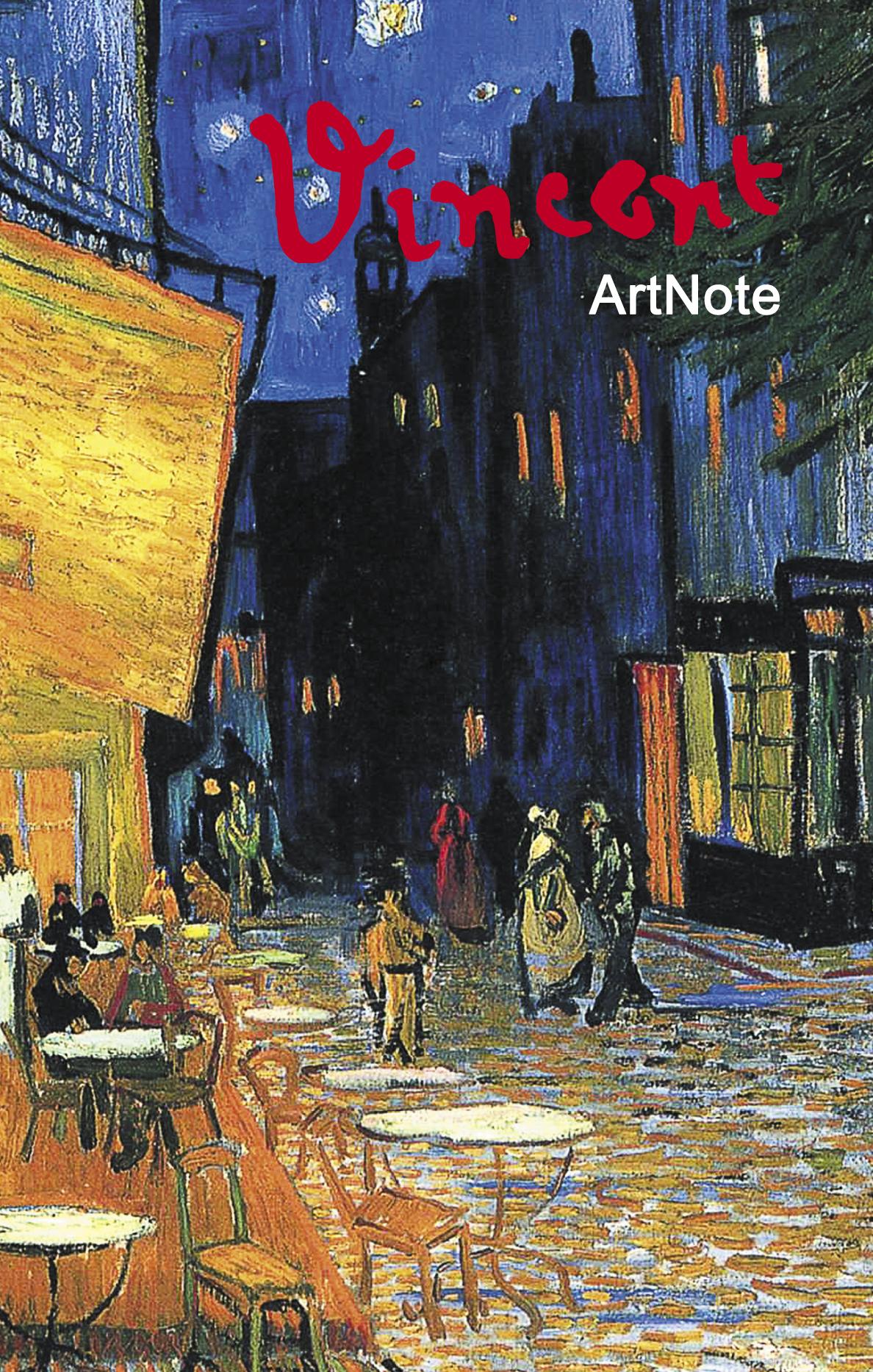 ��� ���. ArtNote. ������ ����