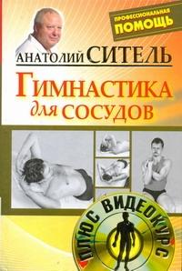 ���������� ��� ������� (+ DVD-ROM)