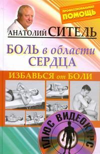 �������� �� ����. ���� � ������� ������ (+ DVD-ROM)