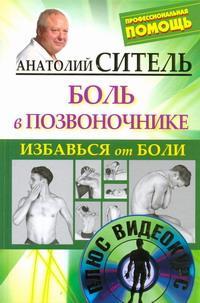 �������� �� ����. ���� � ������������ (+ DVD-ROM)