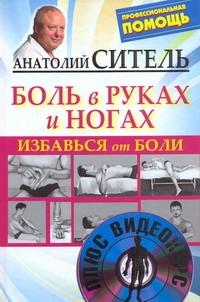 �������� �� ����. ���� � ����� � ����� (+ DVD-ROM)