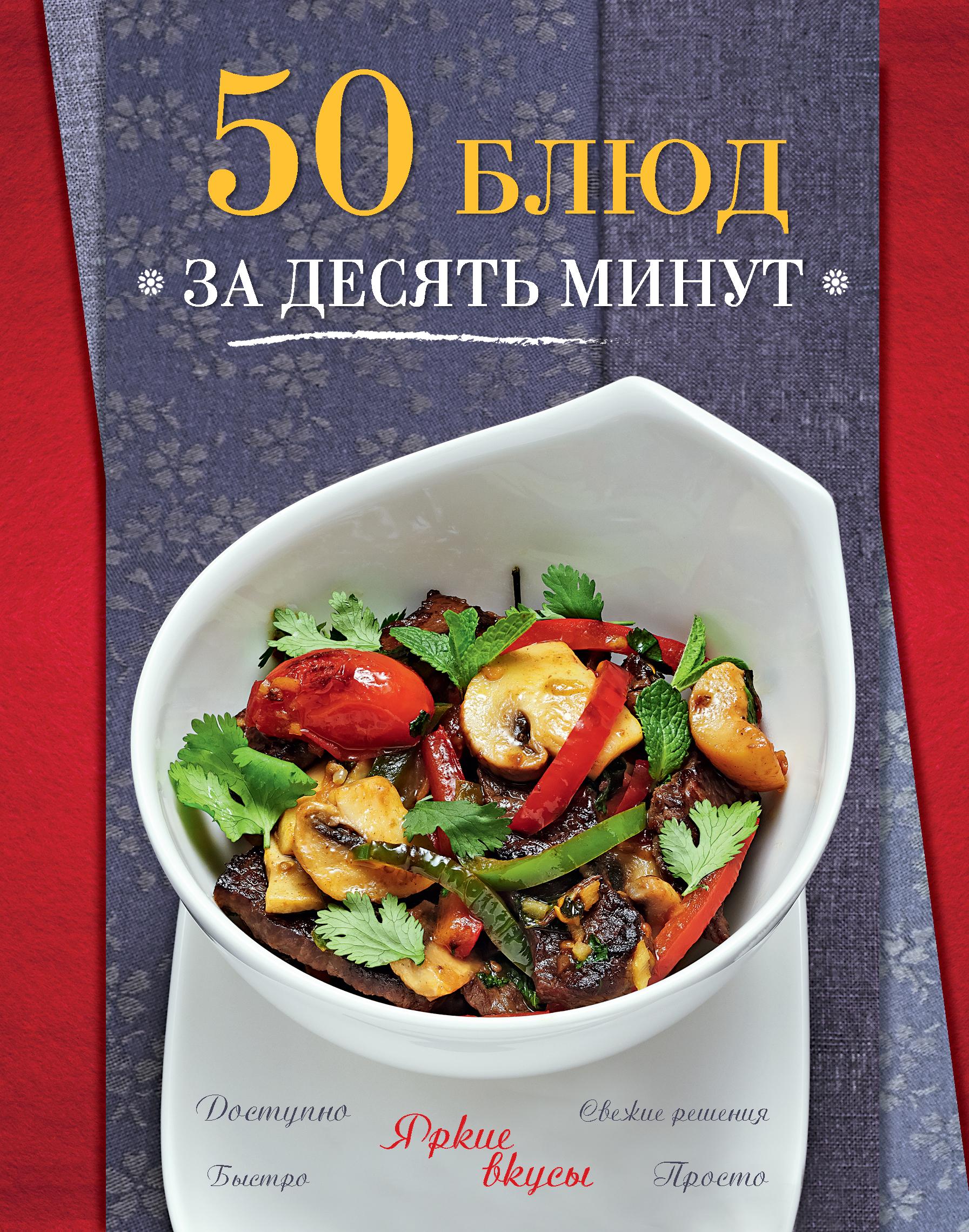 50 ���� �� ������ �����