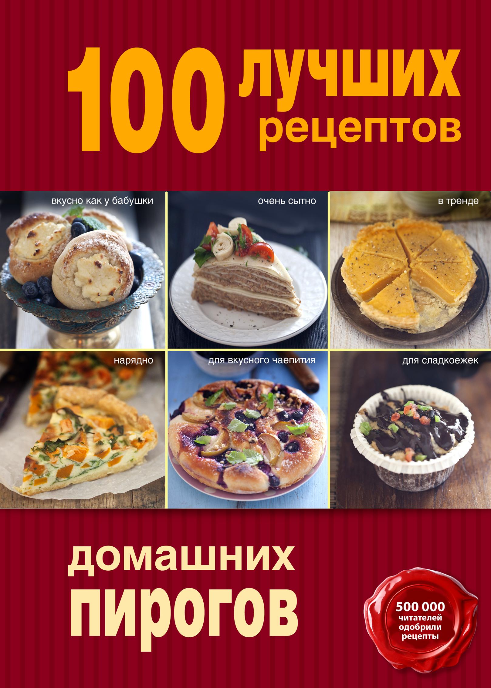 100 ������ �������� �������� �������