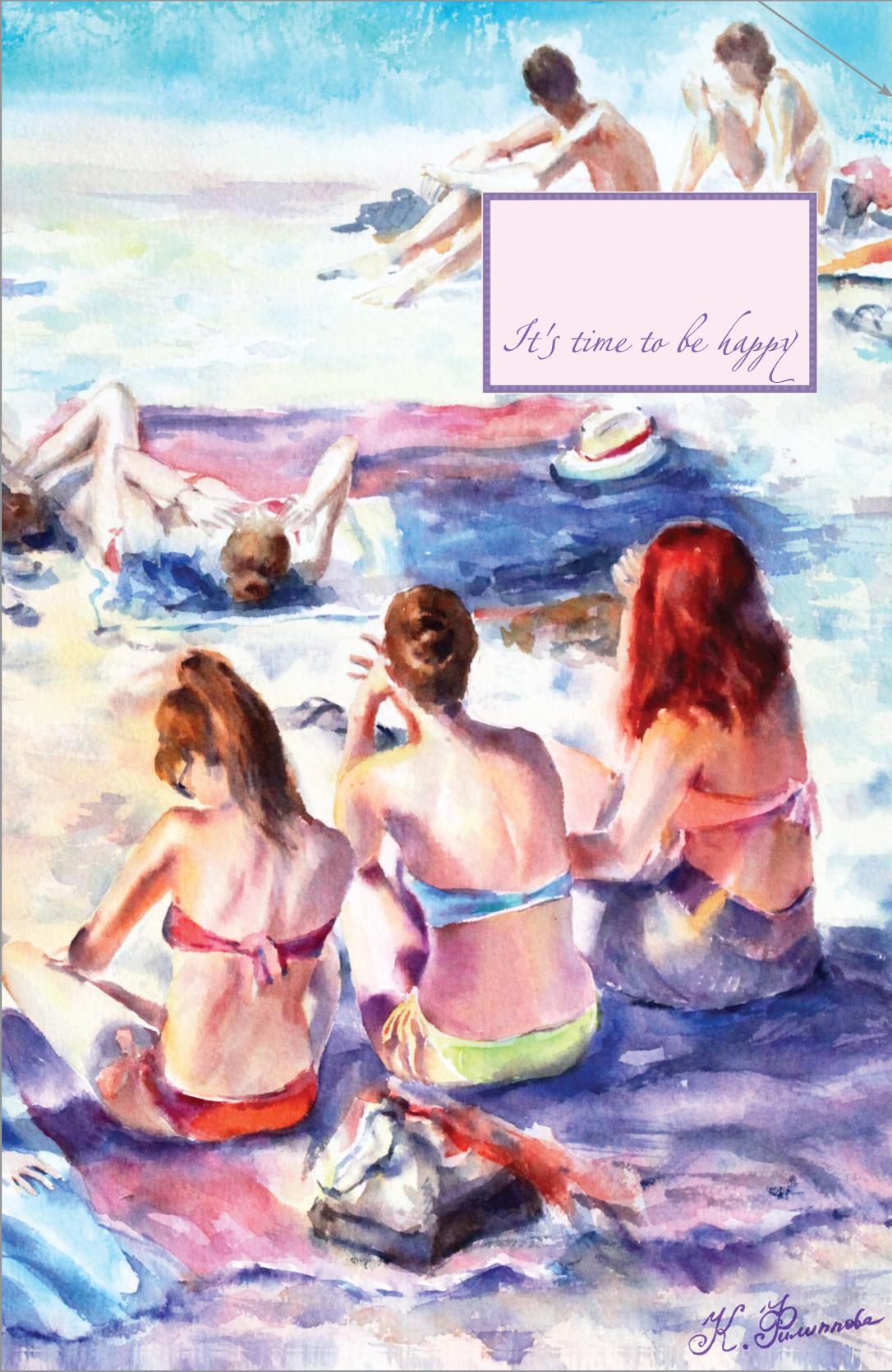 Француженки на пляже. Блокнот для записей