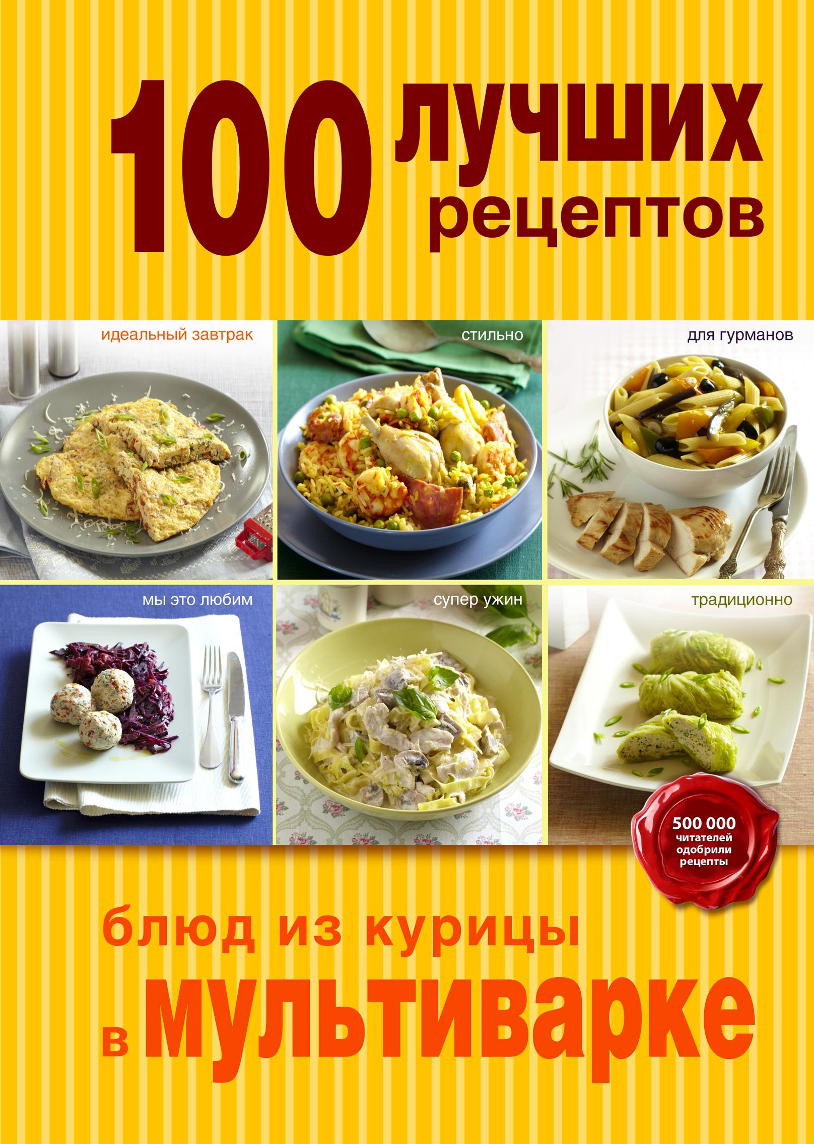 100 ������ �������� ���� �� ������ � �����������