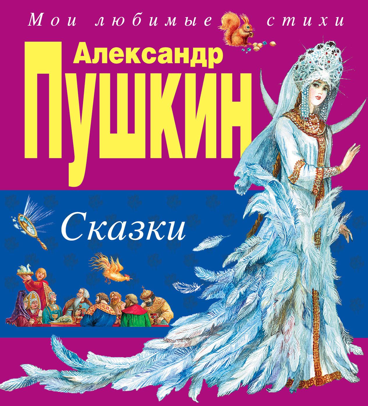Барков рассказы читать