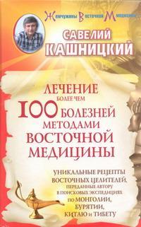 ������� ����� ��� 100 �������� �������� ��������� ��������