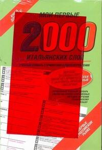 ��� ������ 2000 ����������� ����