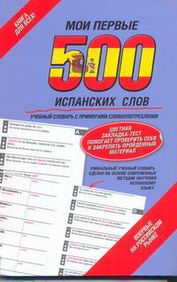 ��� ������ 500 ��������� ����