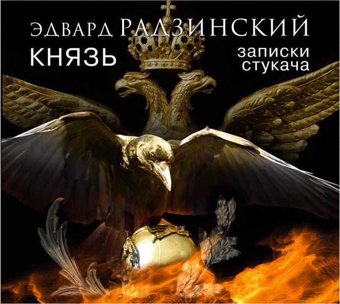 �����. ������� ������� (���������� MP3 �� 2 CD)