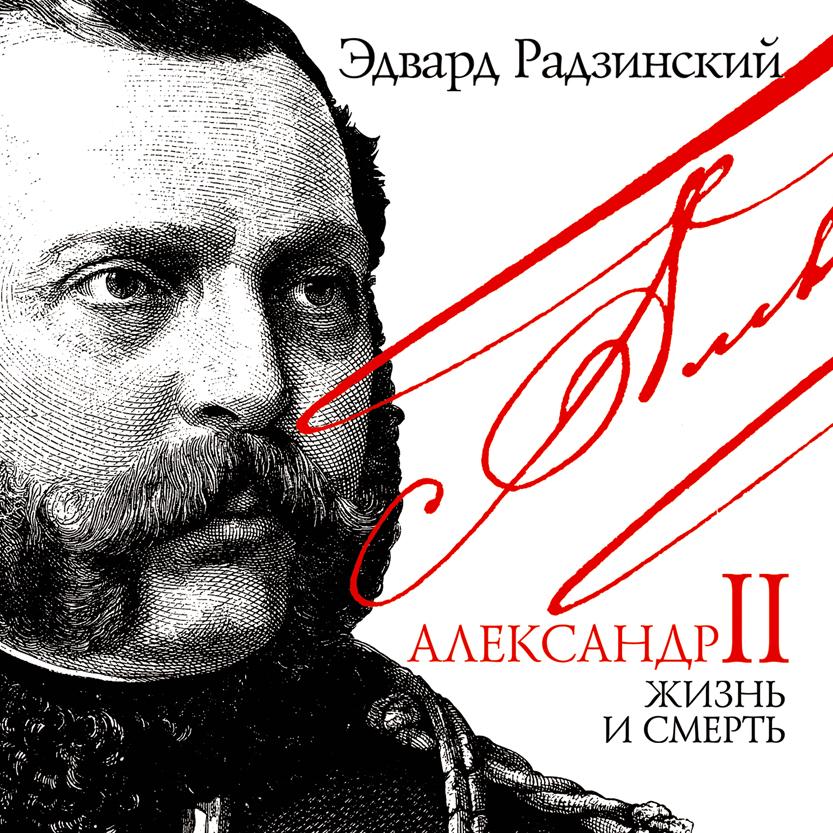 ��������� II. ����� � ������ (���������� MP3 �� 2 CD)