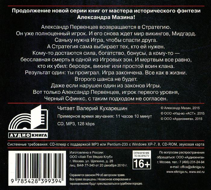 ����� �����. ��������� (���������� MP3)