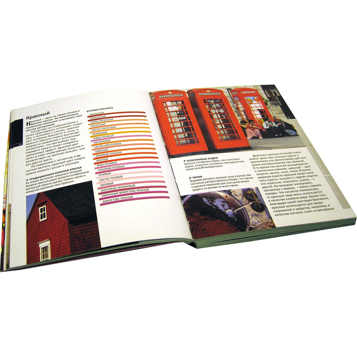 Цифровая фотография. Продвинутый курс (комплект из 5 книг)