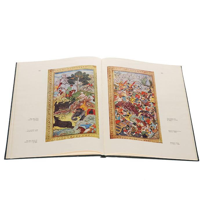 Миниатюры к Бабур-наме / Miniatures of Babur-Nama / Бобирнома Расмлари