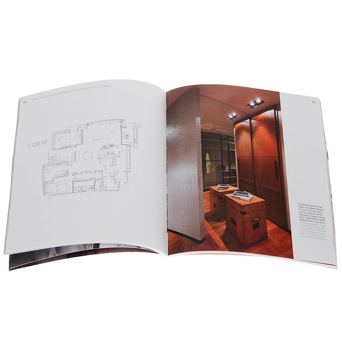 Interiors / Интерьеры