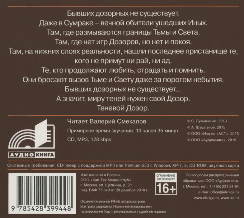 ������� ����� (���������� �� CD)