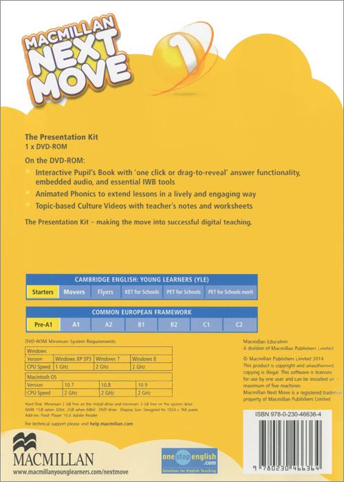 Macmillan Next Move: Presentation Kit: Level 1 (аудиокурс на DVD-ROM)