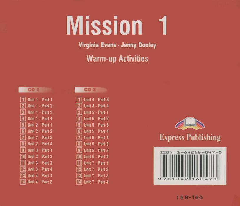 Mission 1: Coursebook (аудиокурс на 2 CD)