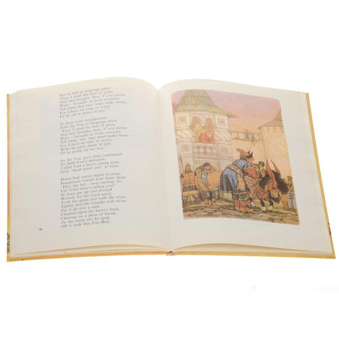 castle in the attic book report