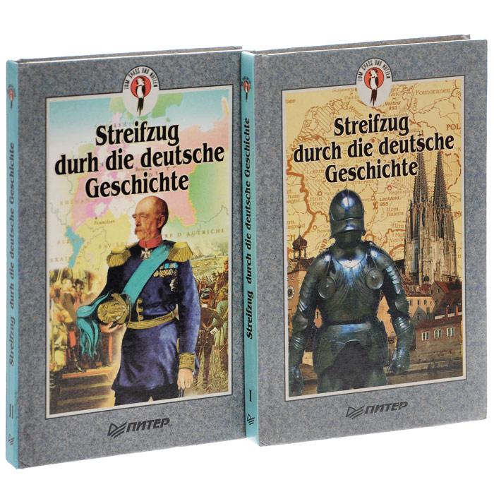 Streifzug durch die Deutsche Geschichte / ����������� � �������� (�������� �� 2 ����)