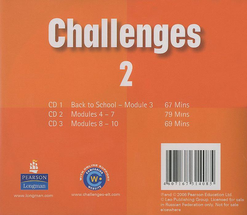 Challenges 2: Class CD (аудиокурс на 3 CD)