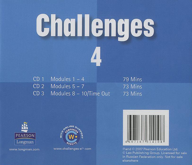 Challenges 4: Class CD (��������� �� 3 CD)