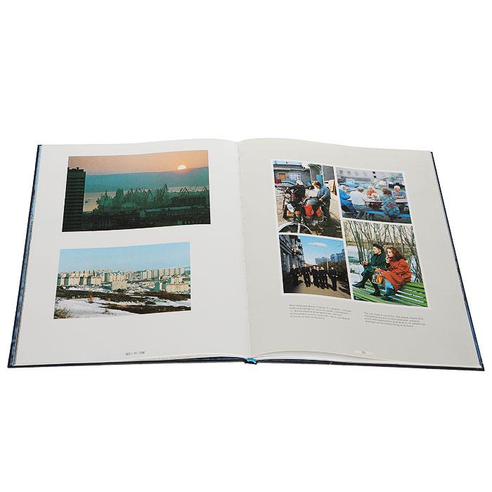 Кольское Заполярье. Фотоальбом / Kola Arctic: Photo Album