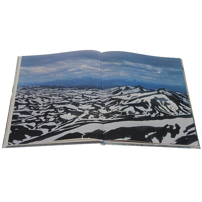 Kamchatka the Beautiful / Камчатка прекрасная. Фотоальбом