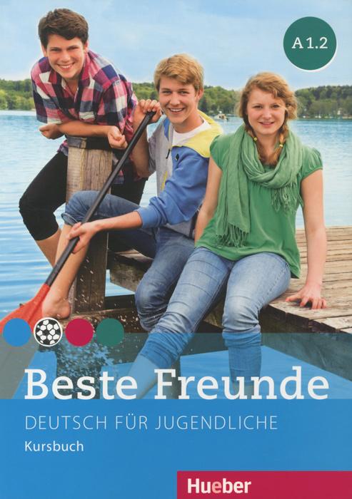 Beste Freunde: Deutsch fur jugendliche: Kursbuch (комплект из 2 книг)