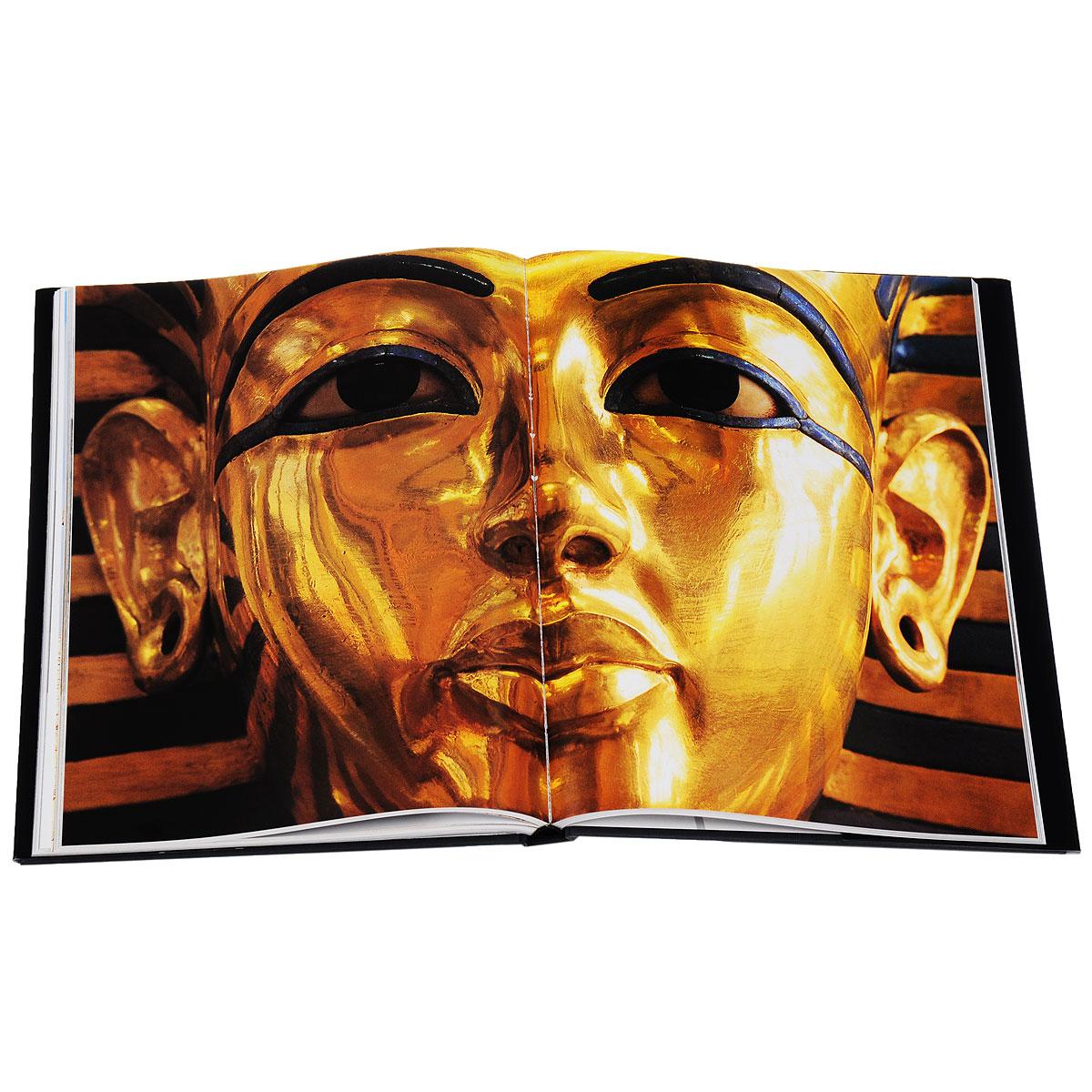 Египет. Храмы, люди и боги