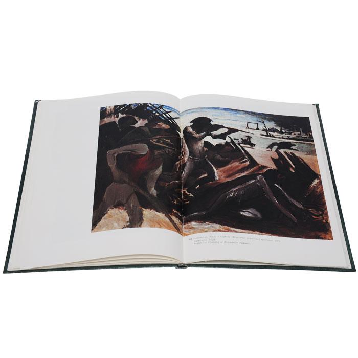 К. Истомин. Избранные произведения / K.Istomin. Selected works