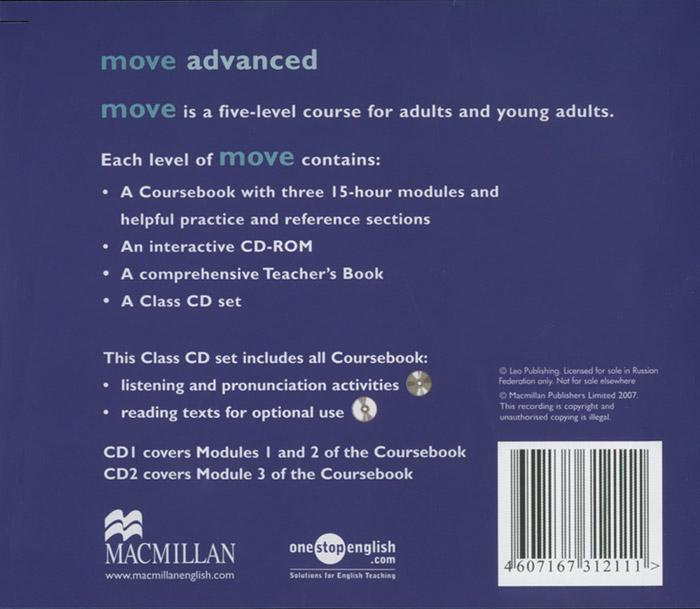 Move: Advanced (аудиокурс на 2 CD)