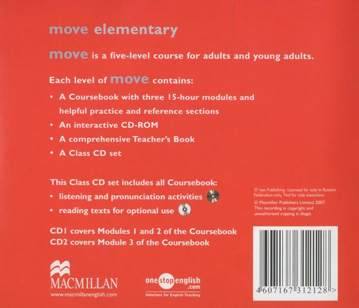 Move: Elementary (аудиокурс на 2 CD)